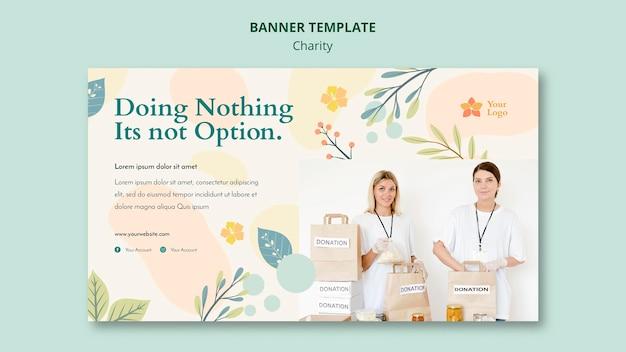Дизайн шаблона благотворительного баннера Бесплатные Psd