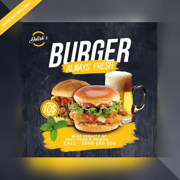 Плакат с сыром и бургером Premium Psd
