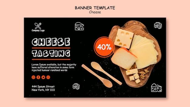 Modello di banner degustazione di formaggi Psd Gratuite