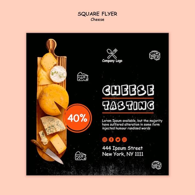 チーズテイスティングスクエアフライヤーデザイン 無料 Psd