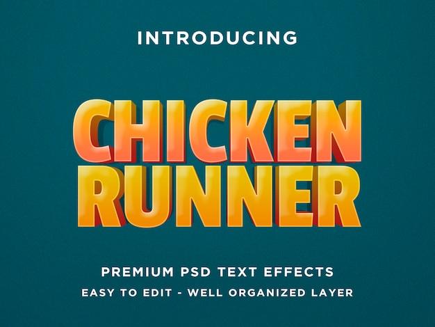 Chicken runner - 3d text effect psd template Premium Psd