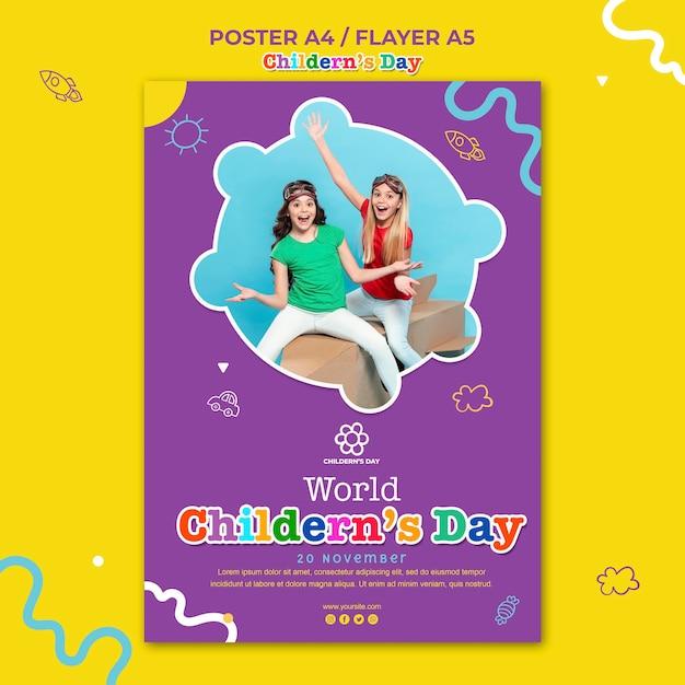 어린이 날 포스터 템플릿 무료 PSD 파일