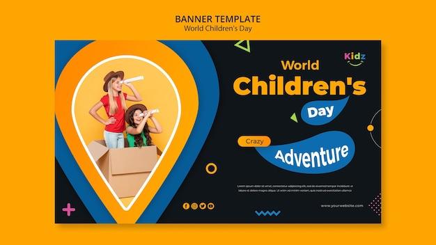 Banner modello di giorno dei bambini Psd Gratuite