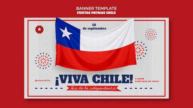칠레 국제 기념일 배너 디자인 무료 PSD 파일