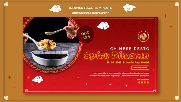 Chinese food banner template Free Psd