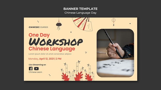 Chinese language banner template Free Psd