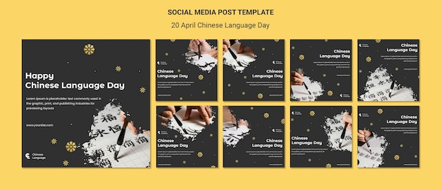 Chinese language day instagram posts template Free Psd