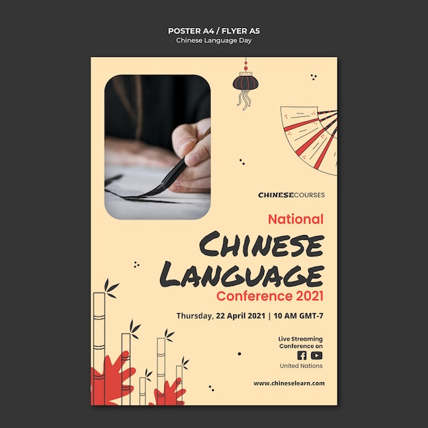 Chinese language poster template Free Psd