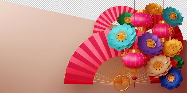 幸せな新年のサインのための中国の旧正月の装飾 Premium Psd