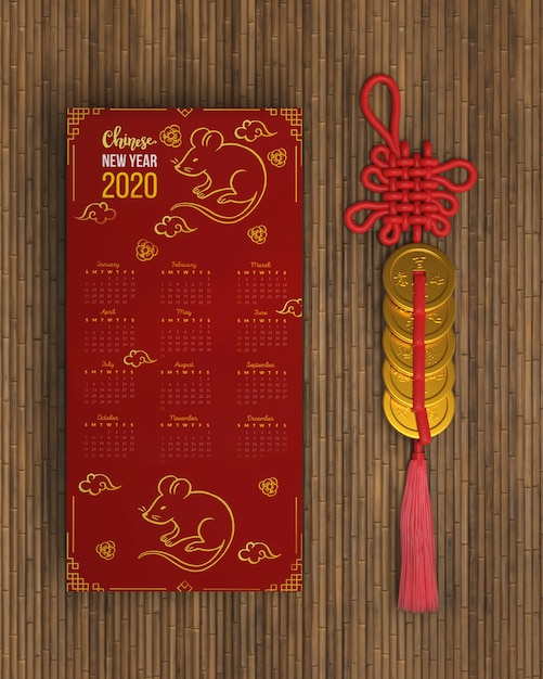 Chinese new year greeting card PSD file | Free Download