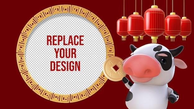 Китайский новый год mockup 3d rendering design Premium Psd