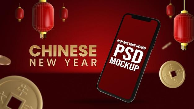 中国の旧正月のモックアップ3dレンダリングデザイン Premium Psd