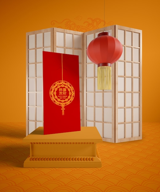 Chinese traditional objects with greeting card Free Psd