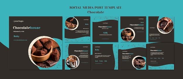 チョコレートハウスの投稿テンプレート 無料 Psd