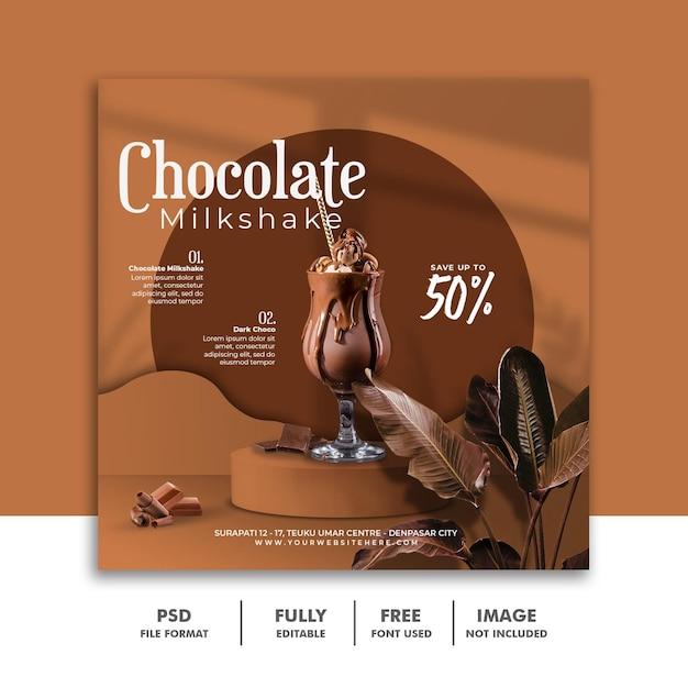 チョコレートミルクセーキドリンクメニューソーシャルメディアinstagram投稿バナーテンプレート Premium Psd