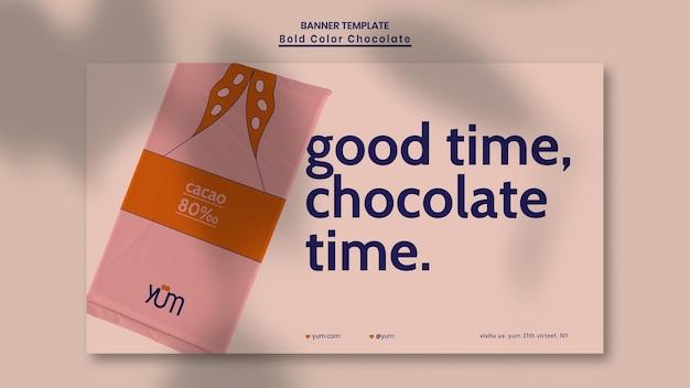 초콜릿 가게 광고 배너 템플릿 무료 PSD 파일