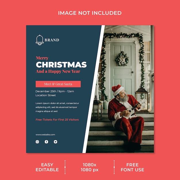 크리스마스와 새해 소셜 미디어 게시물 템플릿 프리미엄 PSD 파일