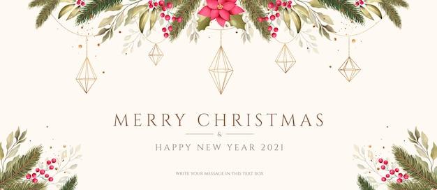 Рождественский фон с акварельными и золотыми украшениями Бесплатные Psd