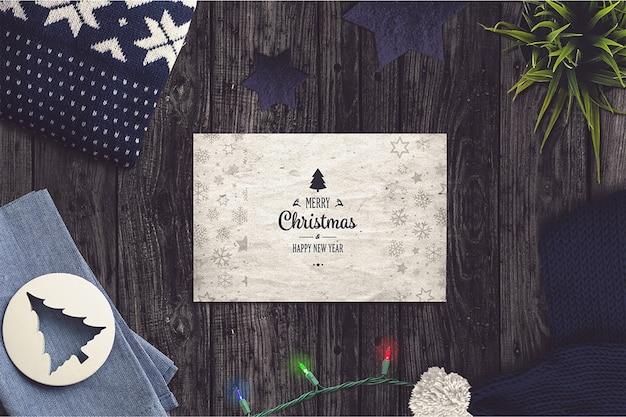 Рождественский макет Premium Psd