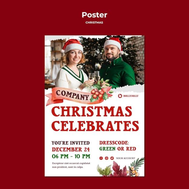 クリスマスを祝うポスター印刷テンプレート 無料 Psd