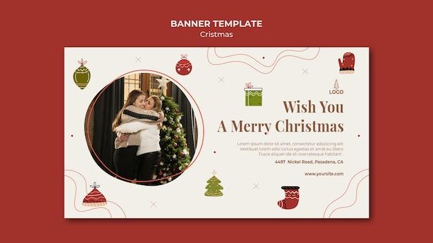 クリスマスコンセプトバナーテンプレート 無料 Psd