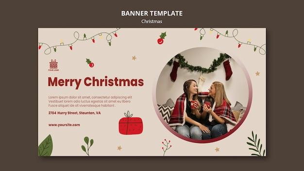 Рождественская концепция баннер шаблон Premium Psd