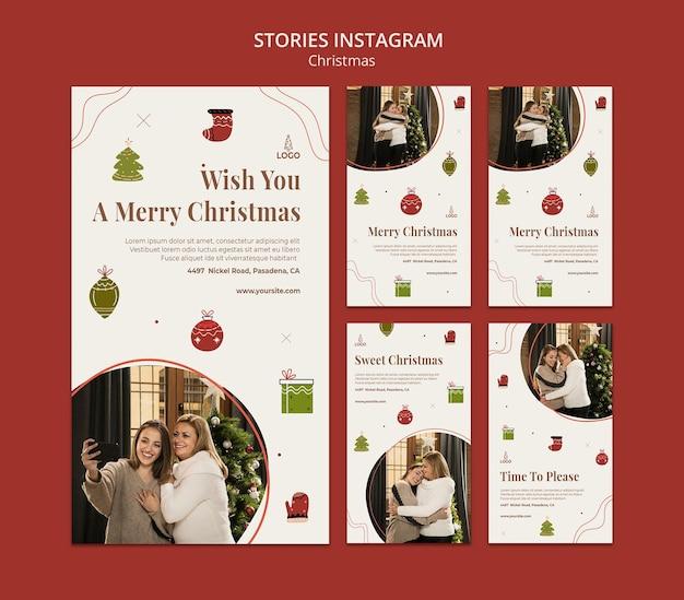 크리스마스 컨셉 인스 타 그램 스토리 템플릿 프리미엄 PSD 파일