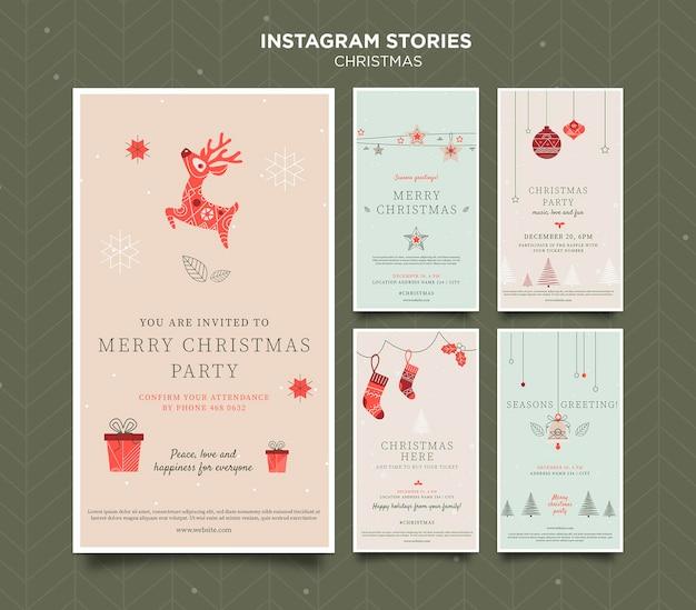 クリスマスコンセプトinstagramストーリーテンプレート Premium Psd