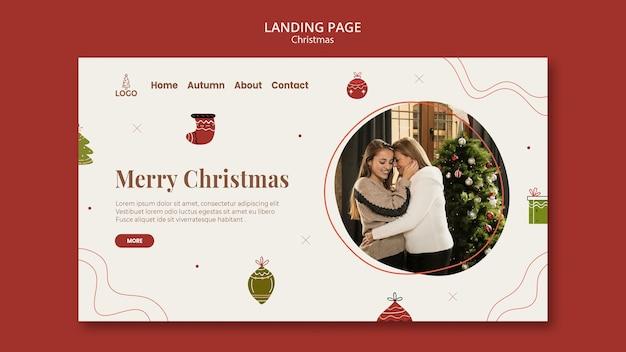 クリスマスコンセプトのランディングページテンプレート 無料 Psd