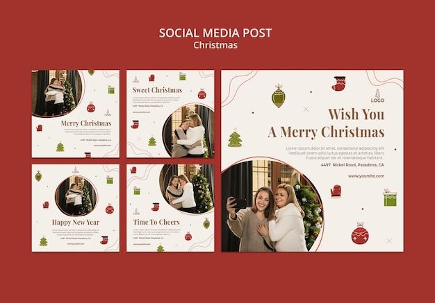 クリスマスコンセプトソーシャルメディア投稿テンプレート 無料 Psd