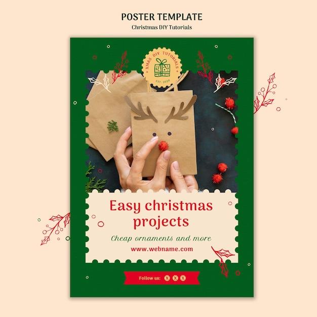 クリスマスdiyチュートリアルテンプレートポスター 無料 Psd