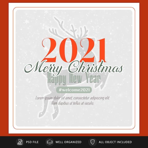 크리스마스 Instagram 엽서 또는 배너 템플릿 프리미엄 PSD 파일