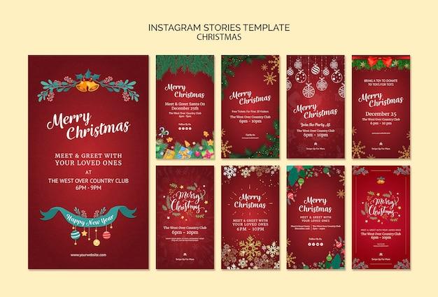 Рождественские истории instagram Бесплатные Psd