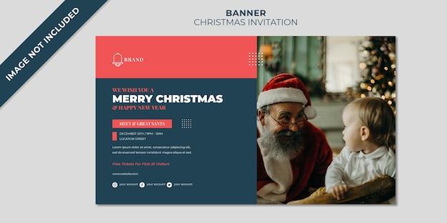 크리스마스 초대장 만나고 인사하는 산타 배너 서식 파일 프리미엄 PSD 파일
