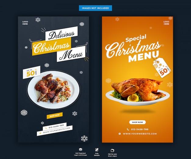 Christmas menu instagram stories template premium psd Premium Psd
