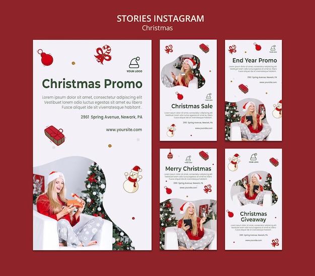 Рождественские подарки магазин instagram рассказы шаблон Premium Psd