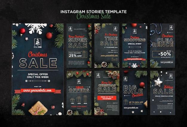 크리스마스 판매 개념 instagram 이야기 템플릿 무료 PSD 파일