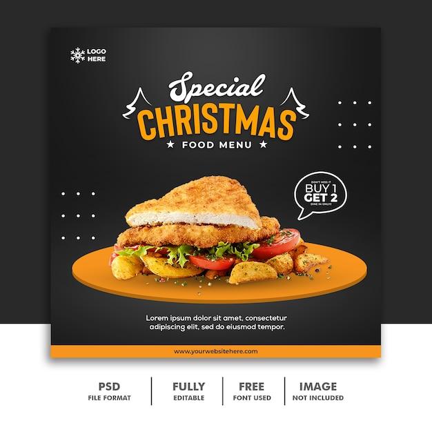 크리스마스 소셜 미디어 게시물 배너 템플릿 프리미엄 PSD 파일