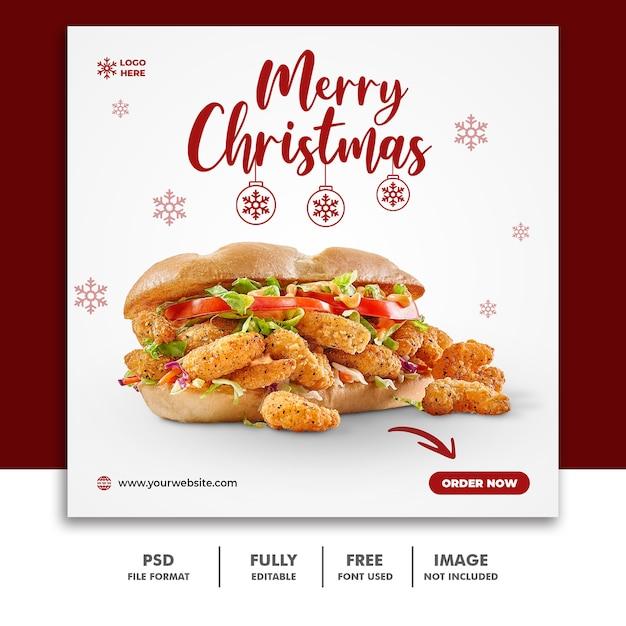 Restuarant 맛있는 메뉴 템플릿을위한 크리스마스 소셜 미디어 게시물 프리미엄 PSD 파일