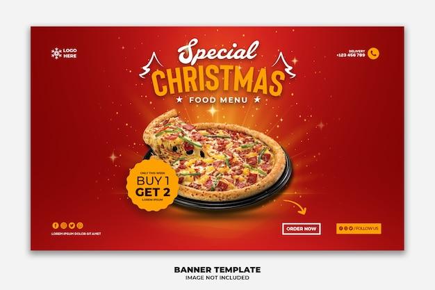 レストランファーストフードメニューピザのクリスマスwebバナーテンプレート Premium Psd