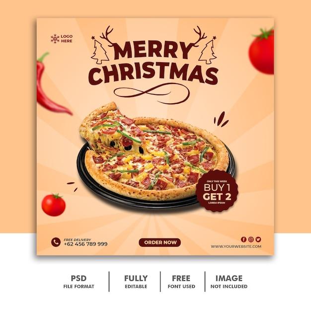 Christsmasソーシャルメディア投稿テンプレートレストランフードメニューおいしいピザ Premium Psd