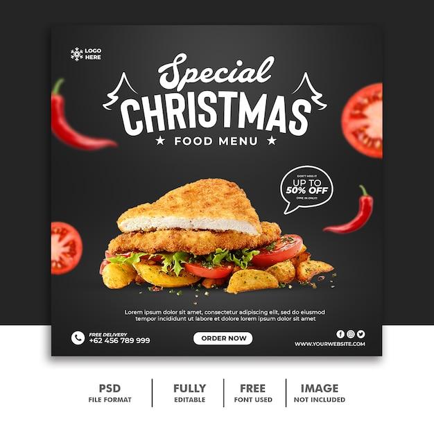 おいしいレストランのフードメニューのchristsmasソーシャルメディア投稿テンプレート Premium Psd