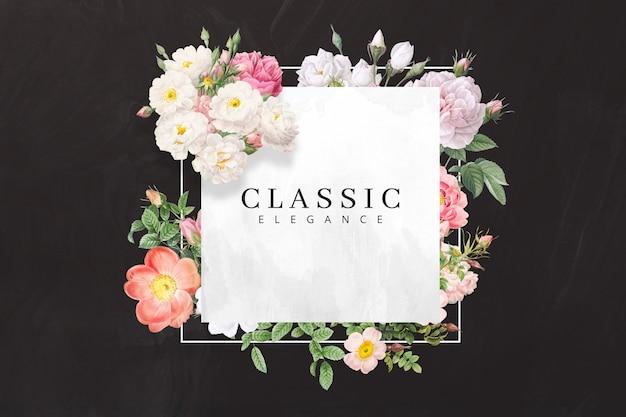 Классическая элегантная цветочная рамка Premium Psd
