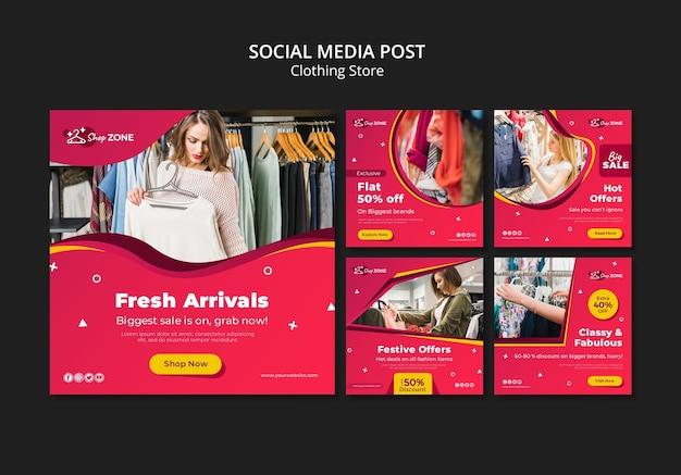 의류 매장 개념 소셜 미디어 게시물 템플릿 프리미엄 PSD 파일