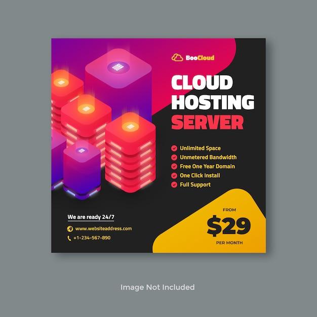 Cloud hosting server banner template Premium Psd