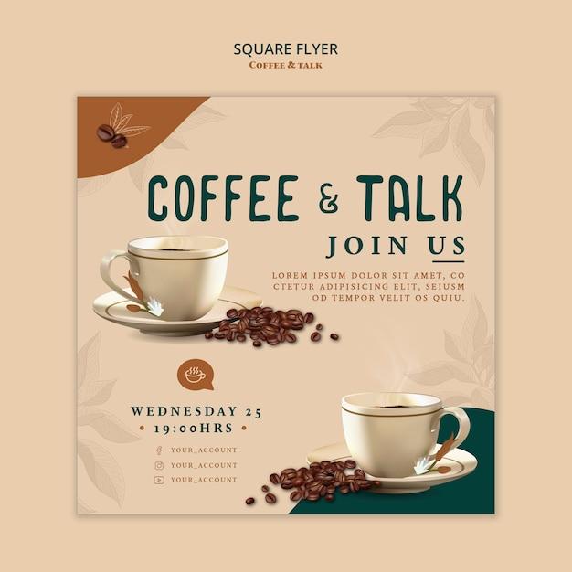コーヒーとトークスクエアチラシテンプレート 無料 Psd