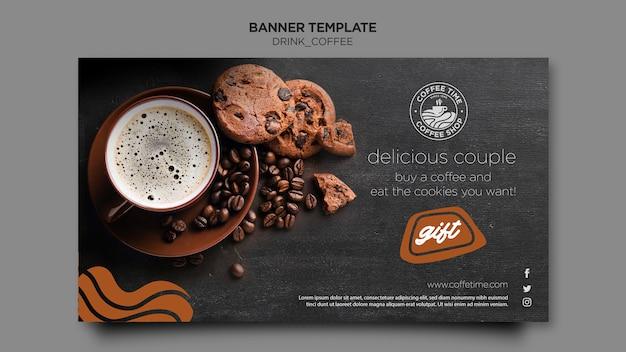 커피 배너 템플릿 무료 PSD 파일