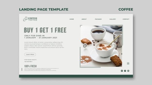 커피 컵 방문 페이지 템플릿 무료 PSD 파일