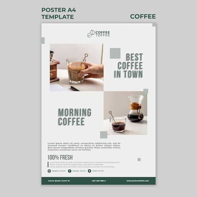 커피 컵 포스터 템플릿 무료 PSD 파일