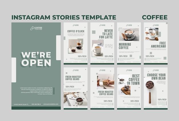 커피 Instagram 이야기 개념 프리미엄 PSD 파일